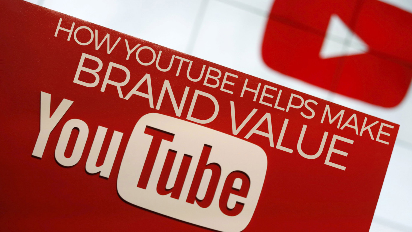 How YouTube Helps Make Brand Value thumbnail